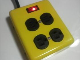 2008032523090001