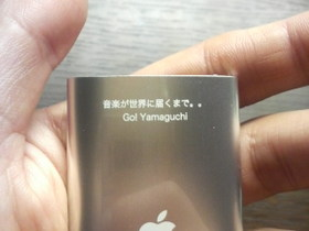 2010011213370000