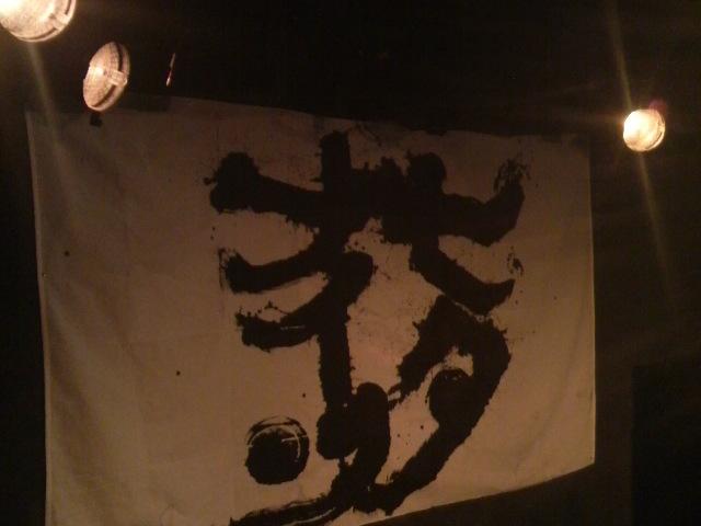 七夕ナイツ